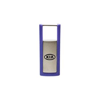 KH120 - Travel Keychain